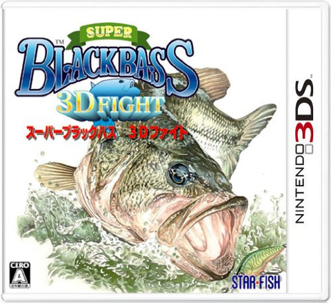 Image for Super Black Bass: 3D Fight