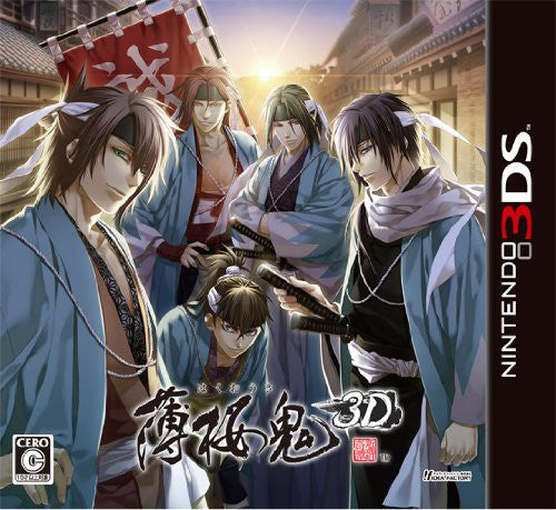 Image 1 for Hakuouki 3D