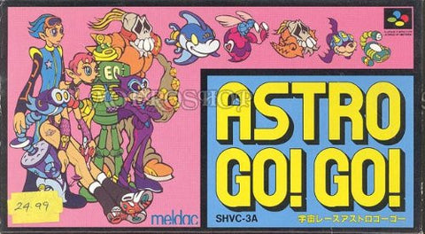 Image for Uchuu Race: Astro Go! Go!