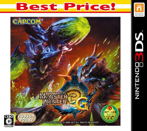 Image for Monster Hunter 3G [Best Price Version]