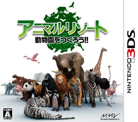 Image for Animal Resort: Dobutsuen o Tsukurou!!