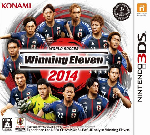 Image for World Soccer Winning Eleven 2014