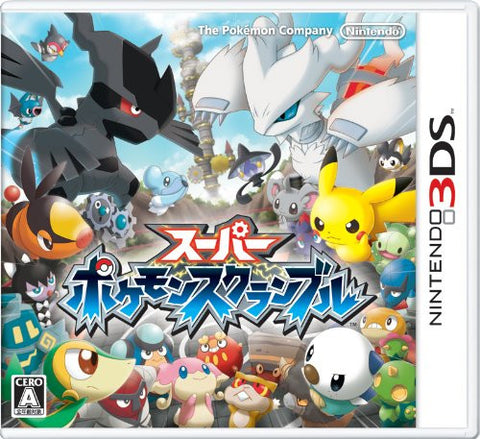Image for Super Pokemon Scramble