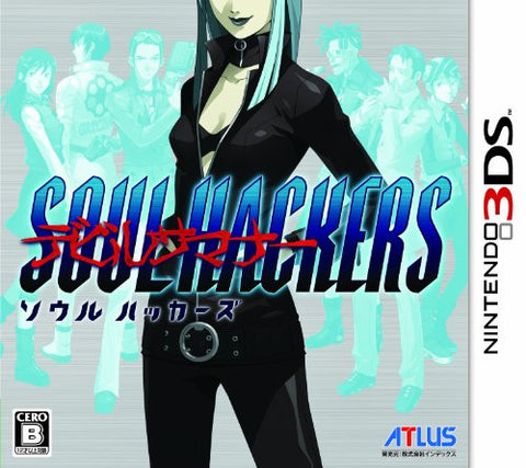 Image for Devil Summoner: Soul Hackers