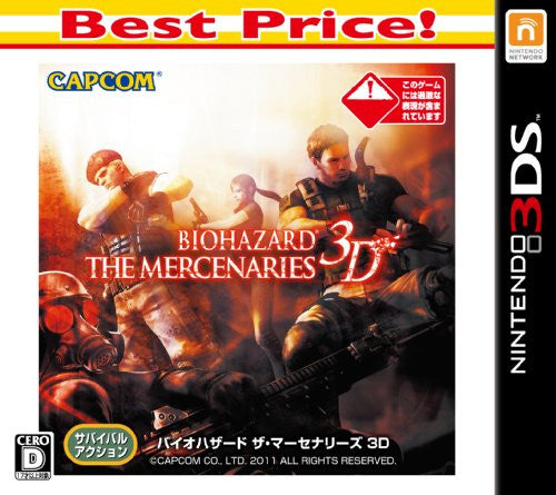 Image 1 for BioHazard: The Mercenaries 3D [Best Price Version]