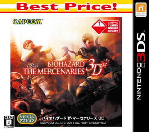 Image for BioHazard: The Mercenaries 3D [Best Price Version]