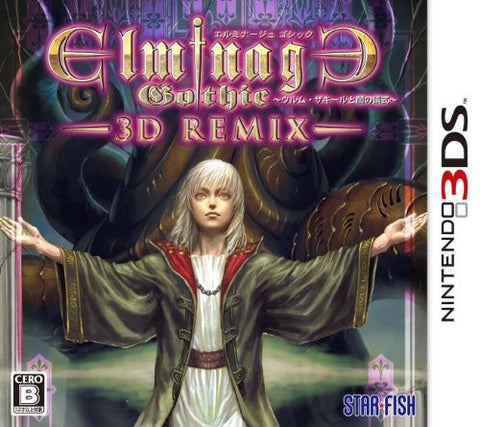 Image for Elminage Gothic 3D Remix: Ulm Zakir to Yami no Gishiki