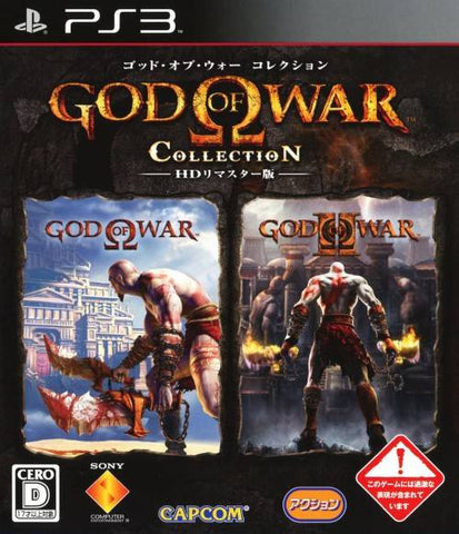 Image for God of War: Chains of Olympus and Ghost of Sparta HD Collection