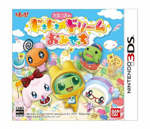 Image for Tamagotchi no Dokidoki * Dream Omisetchi