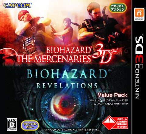 Image for BioHazard: The Mercenaries 3D & Revelations [Value Pack]