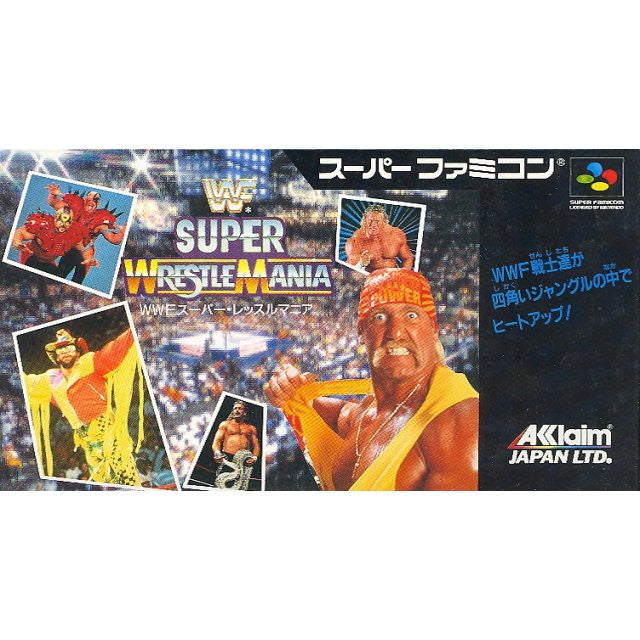 Image 1 for WWF Super WrestleMania