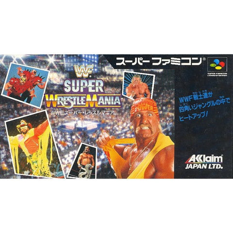 Image for WWF Super WrestleMania