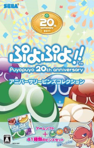 Image 1 for Puyo Puyo!! Anniversary Pins Collection [Limited Edition]