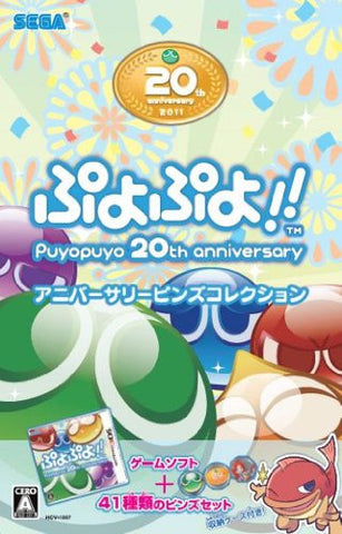 Image for Puyo Puyo!! Anniversary Pins Collection [Limited Edition]