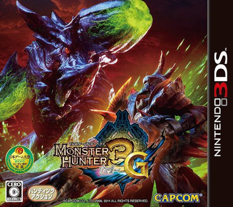 Image for Monster Hunter 3G