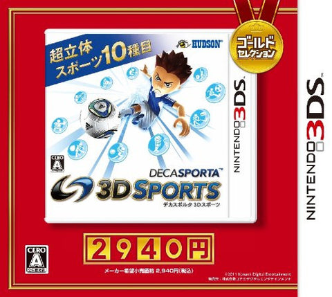 Image for Deca Sporta: 3D Sports Gold Selection