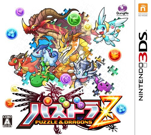 Image 1 for Puzzle & Dragons Z