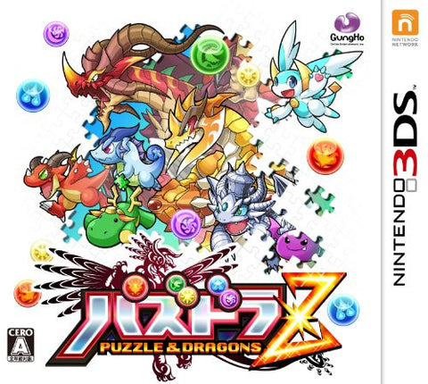 Image for Puzzle & Dragons Z