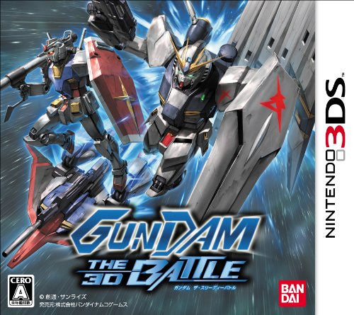 Image 1 for Gundam the 3D Battle