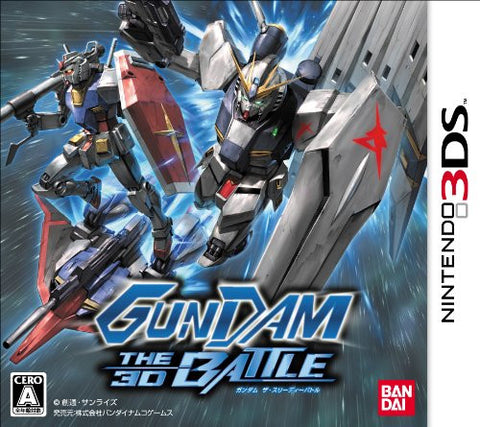 Image for Gundam the 3D Battle