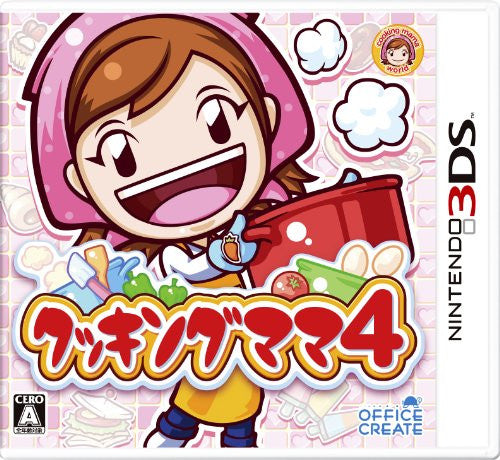 Image 1 for Cooking Mama 4