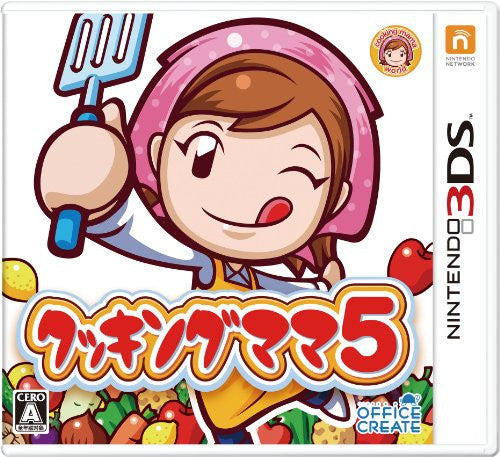Image 1 for Cooking Mama 5