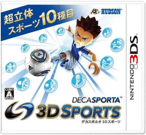 Image for Deca Sporta: 3D Sports