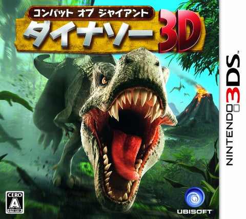 Image for Combat of Giants: Dinosaur 3D