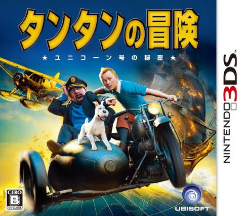 Image for The Adventures of Tintin: The Game