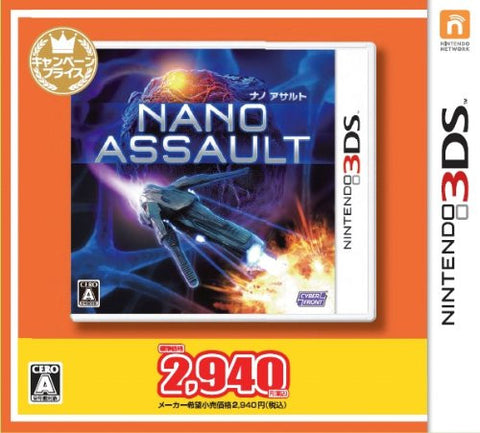 Image for Nano Assault (Special Price Version)