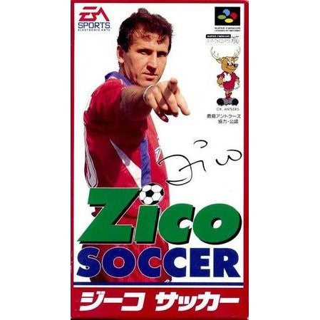 Image for Zico Soccer