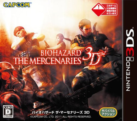 Image for BioHazard: The Mercenaries 3D