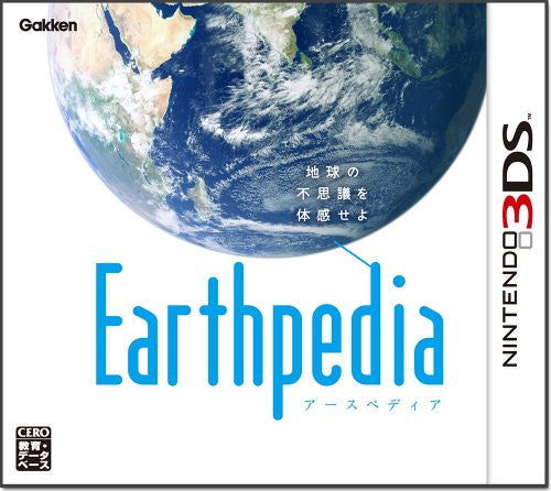 Image 1 for Earthpedia