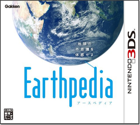 Image for Earthpedia