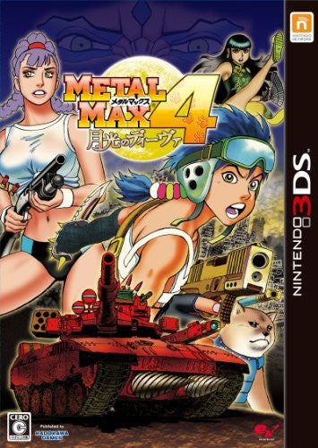Image 1 for Metal Max 4: Gekkou no Diva [Limited Edition]