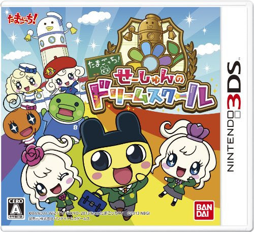 Tamagotchi! Seishun no Dream School