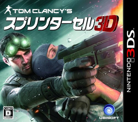 Image for Tom Clancy's Splinter Cell 3D