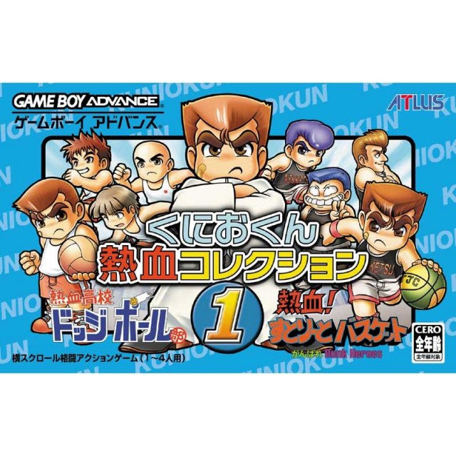 Image 1 for Kunio-Kun Nekketsu Collection 1