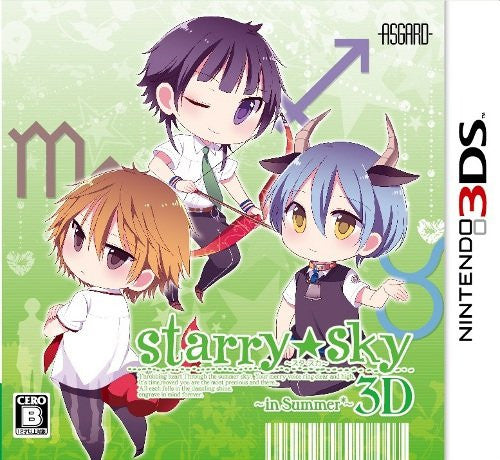 Image 1 for Starry * Sky: In Summer 3D [Limited Edition]