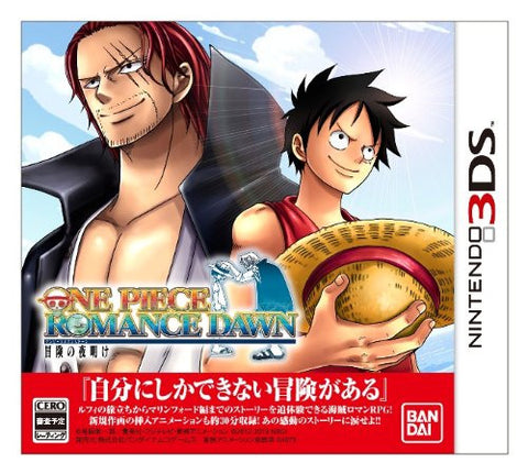 Image for One Piece: Romance Dawn - Bouken no Yoake
