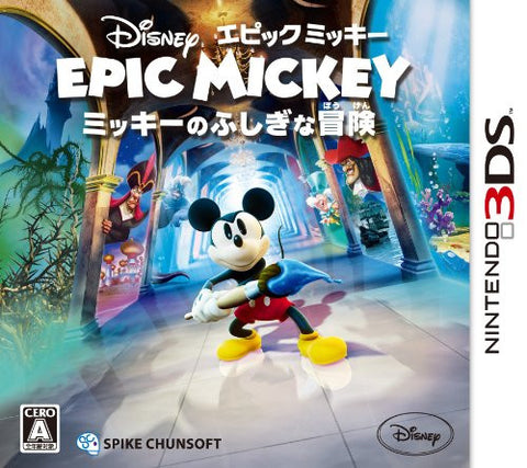 Image for Epic Mickey: Mickey no Fushigina Bouken