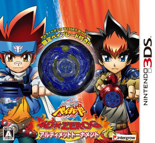 Image 1 for Metal Fight Beyblade: 4D x Zero-G Ultimate Tournament [Limited Edition]