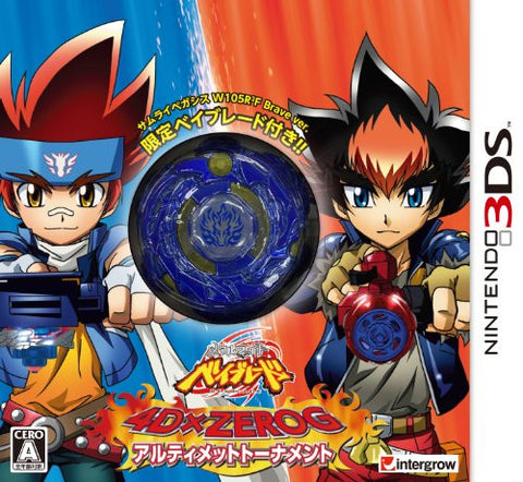 Image for Metal Fight Beyblade: 4D x Zero-G Ultimate Tournament [Limited Edition]