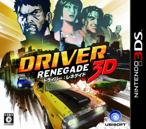 Image for Driver: Renegade 3D