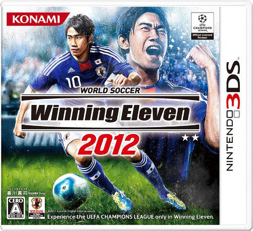 Image 1 for World Soccer Winning Eleven 2012