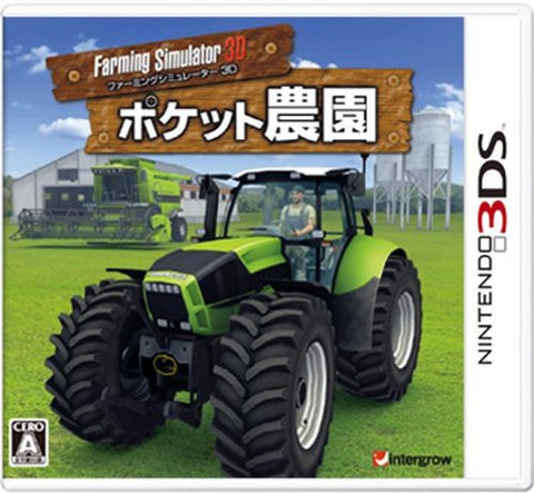 Image for Farming Simulator 3D Pocket Farm