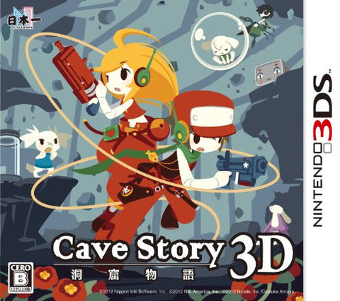 Image for Cave Story 3D