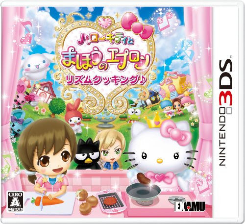 Image 1 for Hello Kitty to Mahou no Apron: Rhythm Cooking