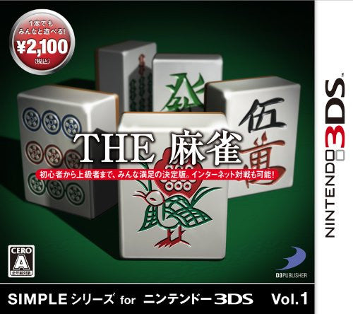 Image 1 for The Mahjong (Simple Series for 3DS Vol. 1)