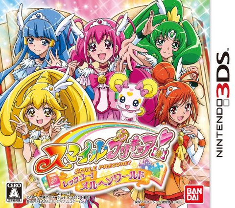 Image for Smile Precure! Let's Go! Marchen World